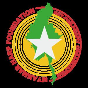 特定非営利活動法人MHF | Myanmar Harp Foundation ビルマ(ミャンマー)の竪琴基金