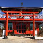ニャウンシュエの日本食レストラン「FUJIYAMA (フジヤマ)」