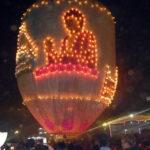 2017年 バルーンフェスティバル 「大仏」